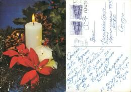 Yugoslavia, Croatia, Varazdin, Skopje, Candles, Decorations, Happy New Year, 1987 01085 - Nouvel An