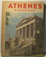 ATHENES D'aujourd'hui  /  Costas Dimitriadis - Géographie