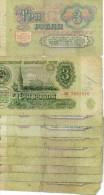 Lot De 10 Billets Russie 3 Roubles 1961 USAGES Mais Bel Aspect - Russia