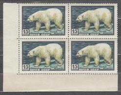 Russia USSR 1957 Mi# 2028 Fauna Animals Polar Bear MNH * * 10,75 - Nuovi