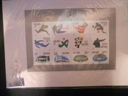 Chine Bloc Feuillet 56 , Dans Son Emballage D Origine - 1949 - ... People's Republic