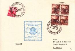 STORIA POSTALE-CONVEGNO FILATELICO INTERNAZIONALE-MERANO-24- 26/SETTEMBRE/1949--VEDI-L OOK -ZIE RETRO- 2 SCAN - Eventi E Commemorazioni