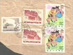 CHINE CHINA   Y Et T   No    1950  X 2    2000  X  2  1077   (o)   Sur Fragment - 1949 - ... People's Republic