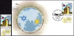ISRAEL 2015 - Joint Issue With The Philippines - Memorial Monument - Holocaust - A Stamp With A Tab - MNH & FDC - Joint Issues