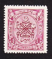 India, Hyderadbad, Scott #39B, Mint No Gum, Seal Of The Nizam, Issued 1948 - Hyderabad