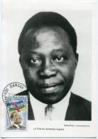 CENTRAFRIQUE CARTE MAXIMUM DU N°1  15F. PRESIDENT BARTHELEMY BOGANDA OBLITERATION BANGUI 20 DEC 1960 - Centrafricaine (République)