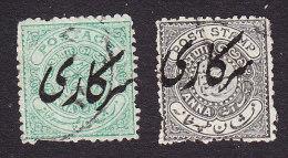 India, Hyderadbad, Scott #O21, O25, Used, Seal Overprinted, Issued 1908, 1909 - Hyderabad