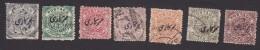 India, Hyderadbad, Scott #O31- O37, Used, Seal Overprinted, Issued 1911-1912 - Hyderabad