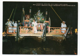 "Japon--HIROSHIMA--carte Publicitaire ""Hotel Hiroshima Grand"" ,(animée),cpm N°4  éd Royal Hotel - Hiroshima"