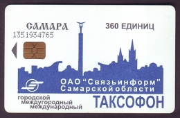 """RUSSIA. SAMARA. """"CITY SILHOUETTE"""" / PHONING INSTRUCTION. Chip-card For 360 Units - Rusland"""