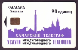 """RUSSIA. SAMARA. """"CITY SILHOUETTE"""" / LIST OF SERVICES. Chip-card For 90 Units. Nr. 3778601 - Rusland"""