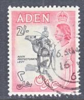 Aden  57a    (o)   FAUNA  CAMEL  SOLDIER    Wmk 4 - Aden (1854-1963)