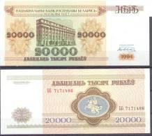 1994. Belarus, 20000 Rub, P-13,  UNC - Belarus
