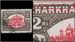 India-Charkhari (Palace Gate) 2r. (Sc # 34) Plate Error: Design Collapsed At Upper Area (Used) - Charkhari