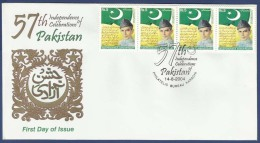 PAKISTAN 2004 MNH FDC FIRST DAY COVER SE-TENANT, 57TH INDEPENDENCE ANNIV OF PAKISTAN, MUHAMMAD ALI JINNAH, FLAG, FLAGS - Pakistan