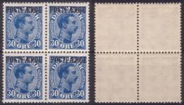 DENMARK 1926 Postfaerge/Parcel Post MNH 4-block Facit PF4/Scott Q6/Mi. 7 - Parcel Post