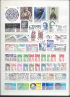 FRANCE  1980 TO 1992 COLLECTION  CV 1200€ +