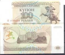 1994. Transnistria, 100 Rub, P-20, UNC - Moldavie