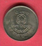 5 Roupies  LA FAMILLE (KM 732)  TTB +  4 - Népal