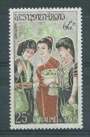 LAOS  Yvert   N° 105 *  ETHNIES - Costumes