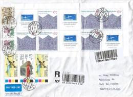 Czech 2015 Plzen National Museum Block 1912 Airplane Metro Train Barcoded Registered Cover - Blokken & Velletjes