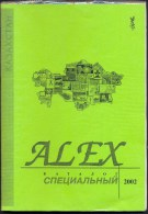 Special Stamp Catalogue Kazakhstan 1992 - 2001. - Cataloghi