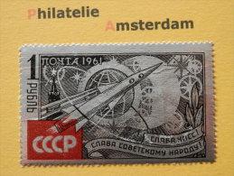 USSR 1961, ALUMINIUM FOIL / ROCKET SPACE RUIMTEVAART ESPACE: Mi 2540, ** - Ruimtevaart