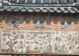 1 AK Korea South Korea * Mit Blumen Und Tieren Dekorierte Wand Im Gyeongbokgung Palast In Seoul * - Corea Del Sud
