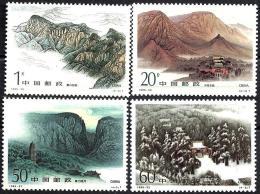 CHINA LANDSCAPES PAINTINGS ART SET OF 4  1-20-50-60 FEN DATED 1995 MINT SG? READ DESCRIPTION !! - 1949 - ... Repubblica Popolare