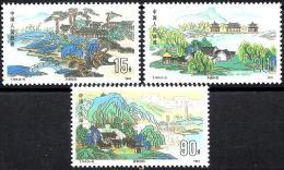 CHINA BULDINGS LANDSCAPES PAINTINGS ART SET OF 3  15-20-90 FEN DATED 1995 MINT SG? READ DESCRIPTION !! - 1949 - ... République Populaire
