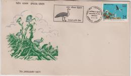 India 1977  Birds  Cranes  Ranganathittu Birds Sanctuary  KARNAPEX Special Cover # 84156   Indien Inde - Birds