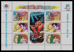 MADAGASCAR MALAGASY 1994 POP ROCK MUSIC BEATLES LENNON QUEEN MONROE FILMS MNH