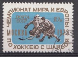 URSS 1973  Mi.nr: 4100 Eishockey Europa-und Weltmeisterschaft  Oblitérés / Used / Gestempeld - Oblitérés