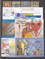 Macau 1998,1 Compl Sets/7 Blocks,year 1998,topical Stamps,motiefzegels,timbr Es Topiques,MH/Ongebru Ikt( A1466) - 1999-... Speciale Bestuurlijke Regio Van China
