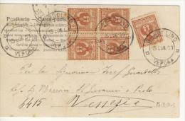 Floreale 2 C. 5 Esemplari Su Cartolina Illustrata In Tariffa Lettere - 1900-44 Vittorio Emanuele III