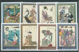 HONGRIE  Yvert  N° 2160 à 2167  Oblitérés  SERIE COMPLETE  Estampes Japonaises - Costumes