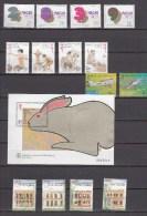 Macau 1997+1999,4 Compl Sets/1 Block,year 1997+1999,topical Stamps,motiefzegels,timbr Es Topiques,MH/Ongebru Ikt( A1467) - 1999-... Speciale Bestuurlijke Regio Van China