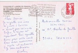 """France: .06.cannes.""""expo Cannes 1991"""" - Gedenkstempel"""