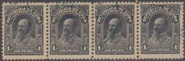 1911-24. CUBA. REPUBLICA. TELEGRAFOS. Ed.194. USED.1$. CARLOS ROLOFF MAIALOVSKI. TIRAS DE 4. - Kuba