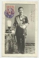 Empereur Du  JAPON  Yoshihito      Fa7 - Other