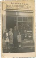 Zanatska Radnja, Krcma Kod Vinove Loze, Bar, Beograd, Old Photo - Photos