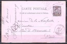 CP Entier De LODEVE Herault  Le 8 Mars 1884  Pour  PARIS         SAGE 10c  Cachet POSTE RESTANTE Le 10 Mars 1884 - Postal Stamped Stationery