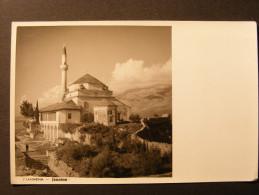 CPA Ioannina (Grèce-Greece) - Grecia