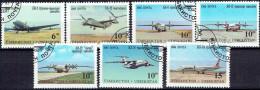 UZBEKISTAN # STAMPS FROM YEAR 1995  MICHEL 77-83 - Uzbekistan