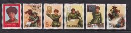 Cina/China 1967 L´Esercito Con Mao Serie Completa Nuova Illing. New MNH - 1949 - ... Repubblica Popolare