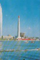 NORTH KOREA - The Tower Of Juche Idea - Korea, North