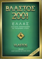 Hellas / Vlastos Stamp Catalogue And Postal History - Stamp Catalogues