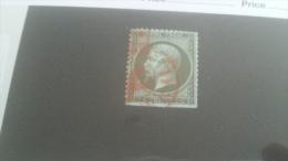 LOT 242559 TIMBRE DE FRANCE OBLITERE N�19 VALEUR 45 EUROS