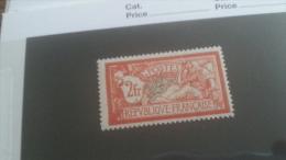 LOT 242626 TIMBRE DE FRANCE NEUF* N�145 VALEUR 55 EUROS