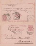 E14 Italia Italien Italie Interi Postali Ganzsache Stationary Entier Filagrano C 24 Amb. Teramo - Giulianova Macerata - 1878-00 Umberto I